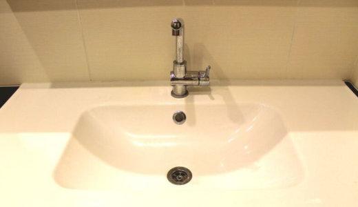 【重曹・クエン酸】洗面台とキッチンがピカピカ!主婦が掃除での使い方を写真紹介♪