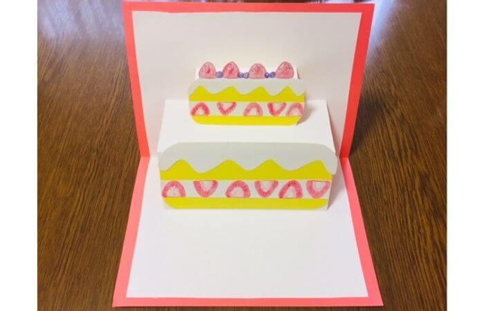 誕生日ケーキが飛び出すポップアップバースデーカードの作り方12