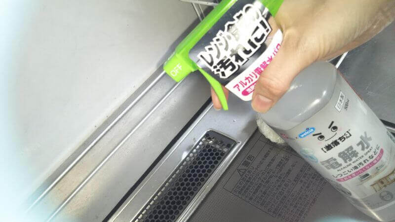 アルカリ電解水スプレーの使い方1