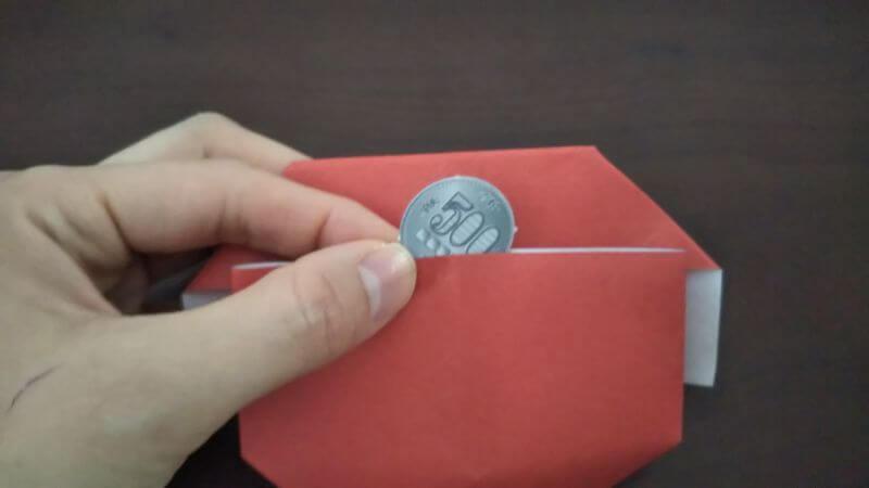 折り紙|かわいい「犬のポチ袋」の折り方12