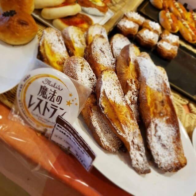 「ボナペティ(Bon appetit)」のフレンチトースト