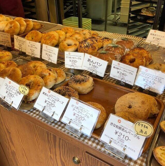 おすすめの京都のパン屋さん「ブラウニーブレッド アンド ベーグルズ」