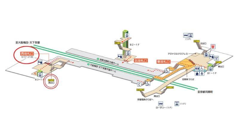 京都線「大宮」駅西改札「西出口」