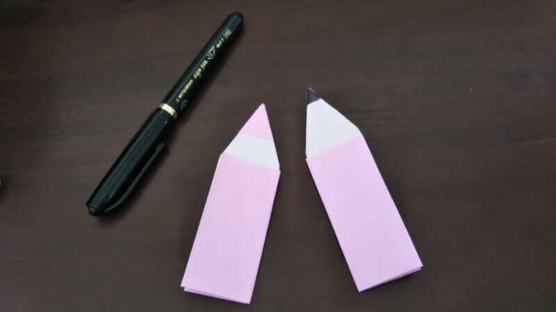 「色鉛筆(鉛筆)」の折り方7
