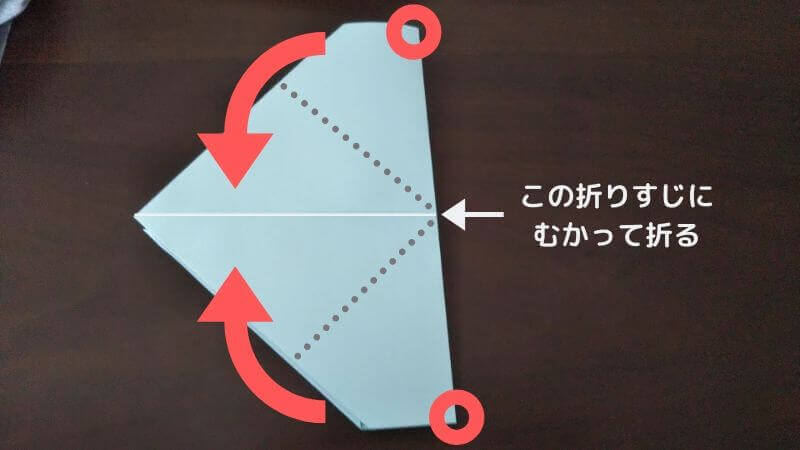 折り紙「カッパ」の折り方4-1